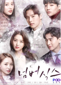 Drama Korea Number Six