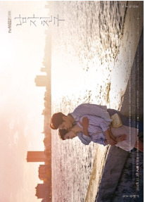 Encounter drama korea cinta terbaik