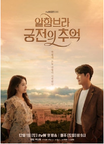 Memories of the Alhambra drama korea terbaru rating tertinggi