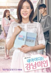 drama korea terbaru my id is gangnam beauty