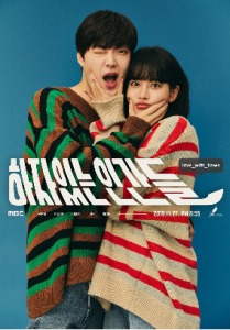 Drama Korea Terbaru Love With Flaws
