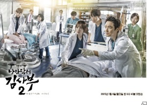 Drama Korea Terbaru Romantic Doctor, Teacher Kim 2