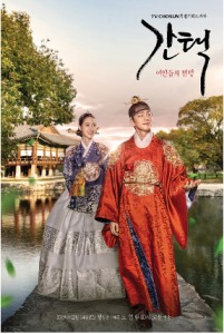 Drama Korea Terbaru The War Between Women