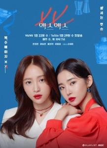Drama Korea Terbaru XX